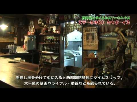 ツーリングナビ-vol.83-古澤-恵の「冬こそ楽しめる伊豆半島」-第2週