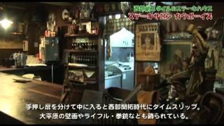 Repeat youtube video ツーリングナビ vol.83 古澤 恵の「冬こそ楽しめる伊豆半島」 第2週