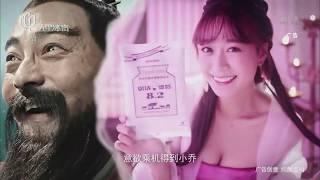 Video UHA Candy (悠哈牛奶糖) China Commercial [1080p] download MP3, 3GP, MP4, WEBM, AVI, FLV Oktober 2018