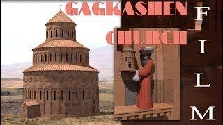 Gagkashen church (English)