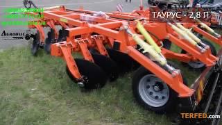 Дискова борона ТАУРУС - 3,4 П