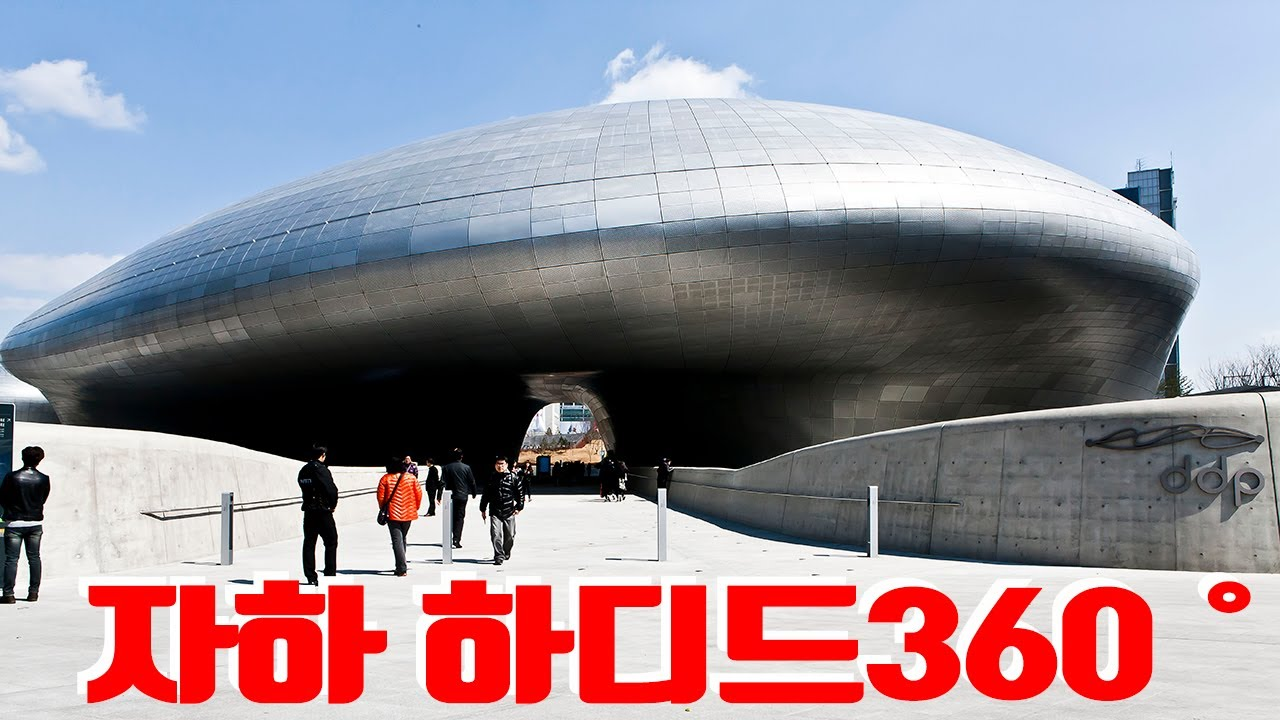 dongdaemun design plaza how to get there