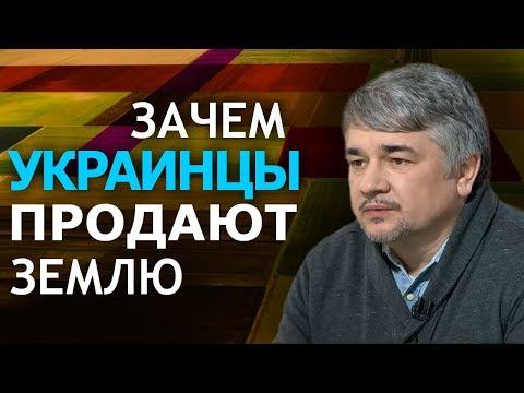 Последний ресурс Украины