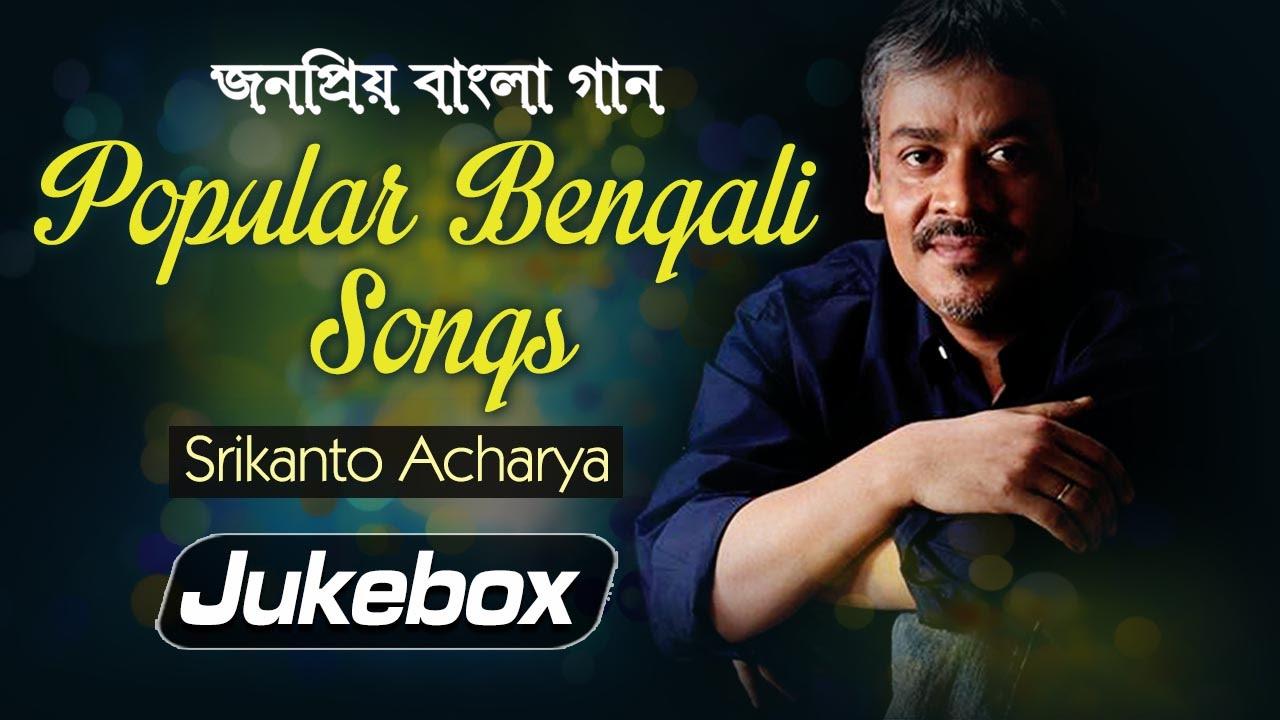 srikanto acharya adhunik songs