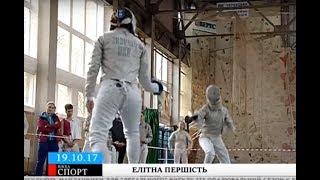 Найкращі українські фехтувальники розпочали змагальний сезон у Черкасах