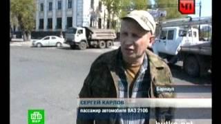 ДТП в центре Барнаула