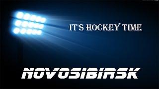 It's Hockey Time NOVOSIBIRSK #2 : Михаил Дорошенко/Большое интервью