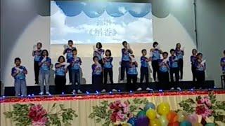 6F班的手语表演~稻香 (2018年毕业典礼)