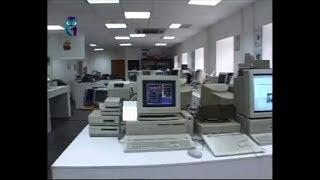 Музей компьютерной техники Apple