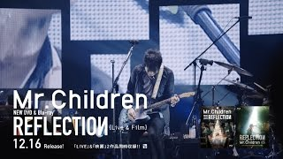 Mr.Children REFLECTION {Live & Film}  Live Trailler