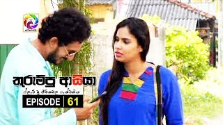 Thurumpu Asiya Episode 61