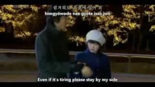 Bof Mv My Everything By Lee Minho English Sub With Lyrics