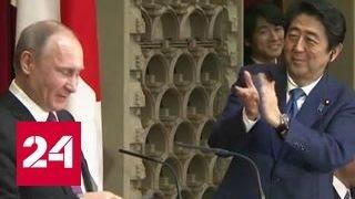 В Японии раскупили все сакэ, которое попробовал Путин