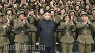 Видео испытаний водородной бомбы в КНДР