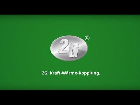 2G Unternehmensvideo.