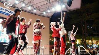 SUPER★DRAGON TV #46 [4thシングル/リリースツアー]