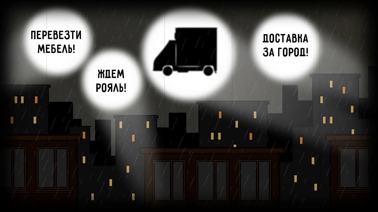 Юмор видео Quasa Connect - Бэтмен доставка)