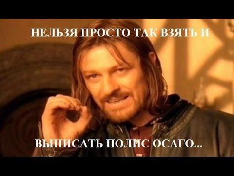 Росгосстрах, Новороссийск. Страховые компании Новороссийска