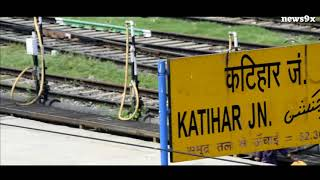 Katihar district  history || कटिहार जिला का इतिहास |information of district Katihar |Katihar video