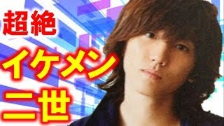 チャンネル登録: 最近活躍しているイケメン俳優には二世がたくさん!親...