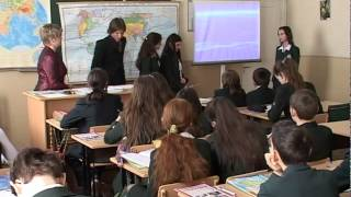 Урок географії 7 клас. Вчитель Плечій Р. М.