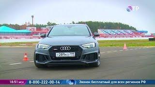 Тест-драйв Audi RS4.  И советы по выбору машины от автоэксперта Андрея Осипова