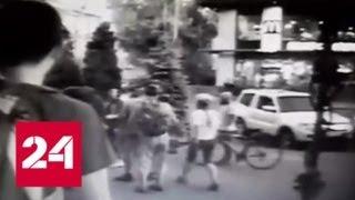 Смотреть видео Будни Украины: насилие против священников московского патриархата - Россия 24 онлайн
