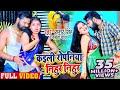 Video samar singh kavita yadav bhojpuri video mp4