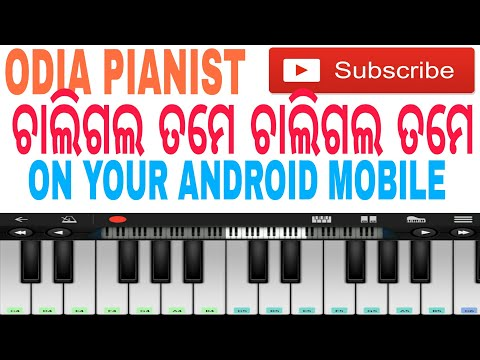 CHALIGALA TAME CHALIGALA EASY PIANO TUTORIAL BY ODIA PIANIST