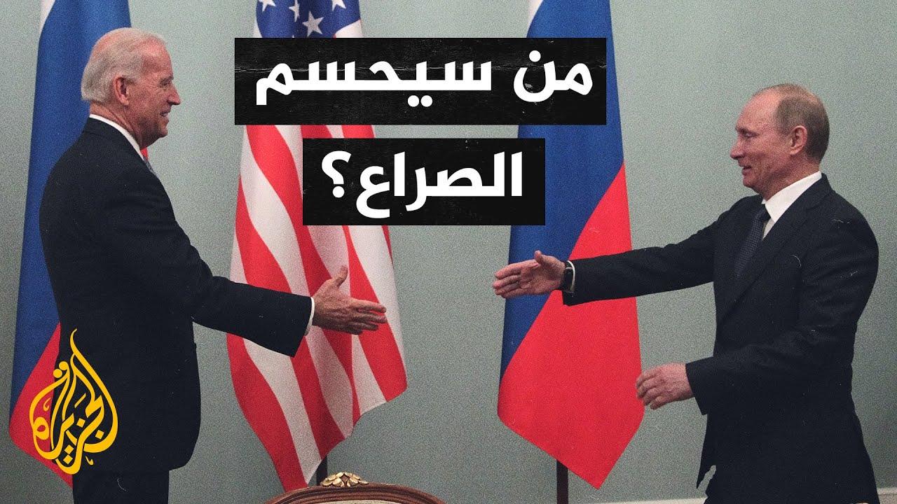 الكرملين: سنرد على العقوبات الأمريكية بالمثل وبأفضل الطرق التي تحفظ مصالحنا  - نشر قبل 2 ساعة