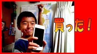 買いました、iPhone! (ただし中古 iPhone 5)【 iPhone と リョウイチ 】 thumbnail
