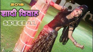 शादी विवाह का धमाकेदार dj song !! Hansa Rangili_ब्याण मोड़ी घणी आई Laxman Sharma, Banwari Sain