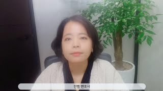 [전별 변호사] 행정법의 일반원리_교권 침해_2020년…