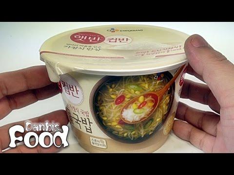 콩나물 국밥, CJ 햇반 컵반 가정식 국밥, 간편하게 데워먹는 콩나물국 요리