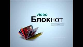 цены оренбург спартак 16 сентября блоки питания стабилизаторы