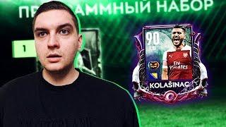 видео: ОУ!! ПРОГРАММНЫЕ НАБОРЫ В САМОМ РАЗГАРЕ! PACK OPENING САМЫХ ИНТЕРЕСНЫХ НАБОРОВ! - FIFA Mobile 19