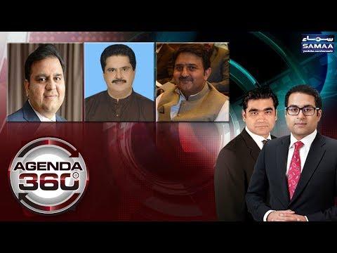 Agenda 360 - SAMAA TV - 18 Jan 2018