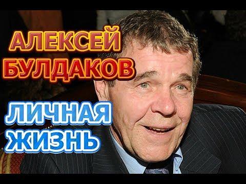 Алексей Булдаков - биография, личная жизнь, жена, дети. Актер Особенности национальной охоты
