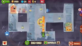 King Of Thieves - Base 96 Hard Layout Solution 60fps
