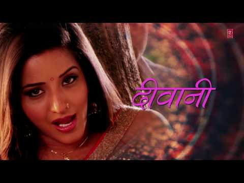 'Kavan Jaadu Kailu' Bhojpuri Lyrics Video...