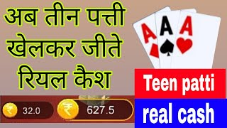 teen patti real money | Teen Patti real cash screenshot 3