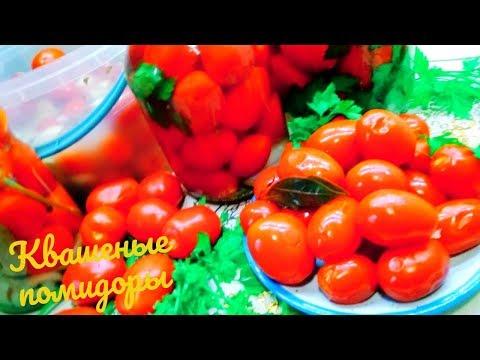 ПОМИДОРЫ ЗИМОЙ больше НЕ ПОКУПАЮ! Квашеные помидоры за 10 дней. Совсем как Бочковые, но еще Проще.