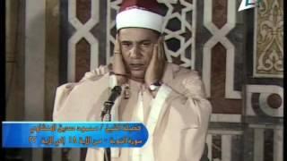 فضيلة الشيـخ  محمود صديق المشاوي و تلاوة قرآن المغرب الأربعاء  24 رمضان 1437  هـ   الموافق 29  6 201