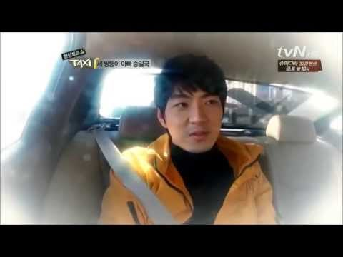 Song Il Kook: Sweet Message to his Wife