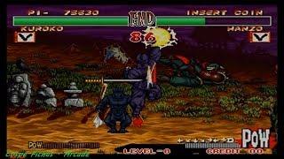 Samurai Shodown II - Kuroko (Arcade/Hack) Level 8