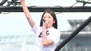 2018年7月7日 アイドル横丁夏まつり2018 at 横浜赤レンガパーク M1 キミ...