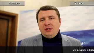 Россия рискует потерять своих майнеров