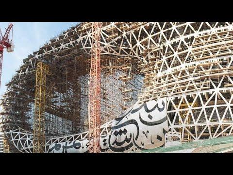 "متحف المستقبل بدبي علي شكل عين بشريه""The Future Museum in Dubai"""