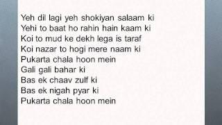 pukarata chala hun mein lyrics