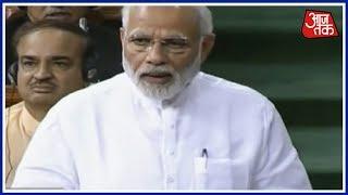 Rahul Gandhi के गले मिलने और आँख  मारने पर कसा तंज और विपक्ष को कहा नाकारा | PM Modi Full Speech